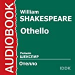 Othello [Russian Edition] | William Shakespeare
