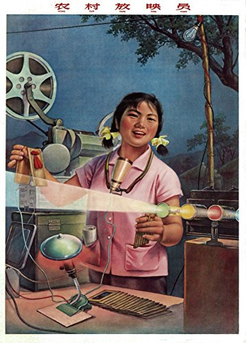vintage-chino-propaganda-el-proyeccionista-of-the-village-c1966-250gsm-art-tarjeta-de-brillante-a3-d