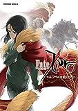 Fate/Zero(12)<Fate/Zero> (角川コミックス・エース)