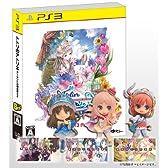 【Amazon.co.jp限定】トトリのアトリエ PS3 the Best (オリジナルカスタムテーマ3種DLシリアル同梱)+メルルのアトリエ プレミアムフィギュアBOX