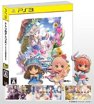 メルルのアトリエ プレミアムフィギュアBOX+トトリのアトリエ PS3 the Best (オリジナルカスタムテーマ3種DLシリアル同梱)