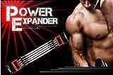 お手軽引っ張りトレーニング で 究極の肉体改造【パワーエキスパンダー】広背筋や大胸筋 握力などを徹底的に鍛える