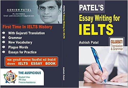essay practice writing