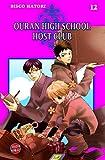 Ouran High School Host Club, Band 12