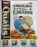 クオリス 小鳥のためのミックスシード 皮つきタイプ 800g