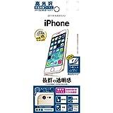 ラスタバナナ iPhone6 (4.7インチ)用 高光沢フィルム  P558IP6A