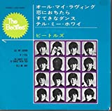 Beatles All My Loving / If I Fell / I'm Happy Just To Dance With You / Tell Me Why Japan Ep W/PS 33 1/3 rpm RARE