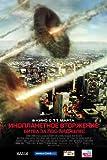 世界侵略: ロサンゼルス決戦 - 映画ポスター - 11 x 17