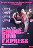 Chungking Express (1994) Classic Chinese Drama [Eng Subs]