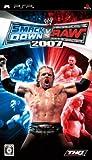WWE 2007 SmackDown vs Raw