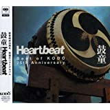 Heartbeat Best of Kodo 25th Anvon &#34;Kodo&#34;
