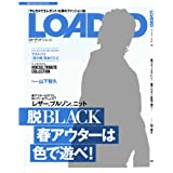 LOADED vol.13