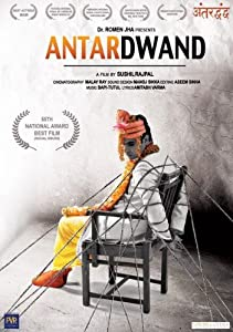 Antardwand (Hindi Film / Bollywood Movie / Indian Cinema DVD)