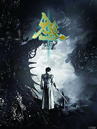 2015カレンダー 牙狼<GARO>-魔戒ノ花-