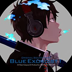 Blue Exorcist Ao No Exorcist rin okumura