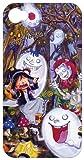 016)『魔女の子とおばけの森』(せんべい)アマゾン限定 iPhone4,4S対応ホワイトケース(social design shop)