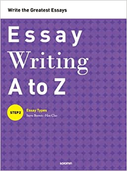 Literary Nonfiction Essays