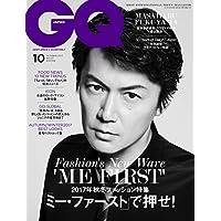 GQ JAPAN 表紙画像