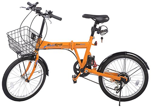 Merax Folding Bike 20 Inch 6 Speed Fashionable Rear Suspension Shimano Shifter (Orange)