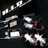 1年保証 【HIDフルキット】50W 新型・高性能 バラスト H3 8000K