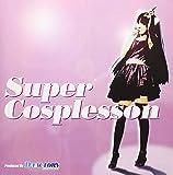Super Cosplesson