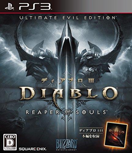 ディアブロ III リーパー オブ ソウルズ アルティメット イービル エディション初回生産特典追加DLC『 地獄の肩当て+4種 』同梱