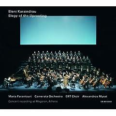 Karaindrou: Euripides Trojan Women - Andromache's Theme