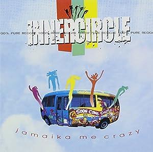 Jamaika Me Crazy (+2 Bonus Tracks)