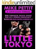 LITTLE TOKYO (John Locke series Book 3)