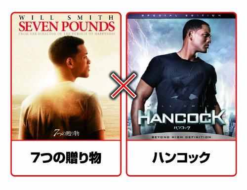 7つの贈り物/ハンコック [Blu-ray]