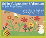 Children's Songs from Afghanistan (Hardcover) ~ Louise M. Pascale Cover Art