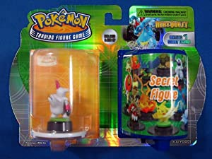 POKEMON TRADING FIGURE GAME BOOSTER: Next Quest Zangoose + 1 Secret Figure (NEW!)