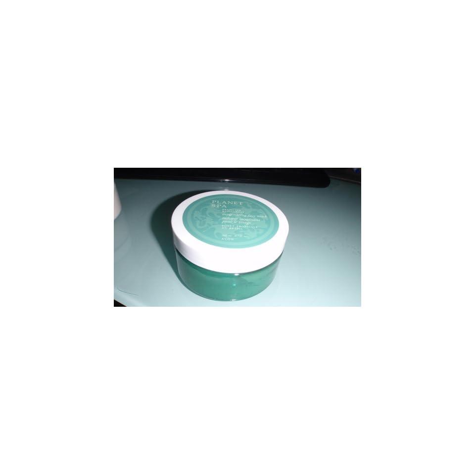 Avon Planet Spa Brazilian Rain Forest Oxygenating Face Mask 6.7 fl oz