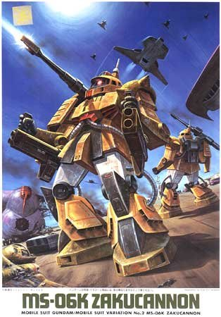 MS-06K Zakucannon (1/144 scale Model Kits) Bandai Gundam (MSV)