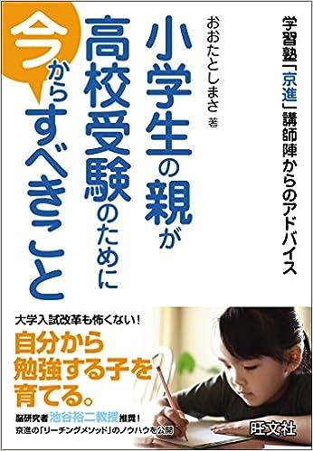 小学生のくせに家で勉強してた ... : 漢字 書き取り ゲーム : 漢字