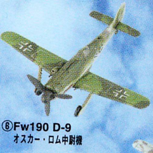 Buy Low Price Tomy Takara Famous Airplanes Of The World – Series 3 – FW190 D-9 (Gray Nose Figure (B002ZVEJR2)