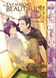 An Even More Beautiful Lie (Yaoi Manga)