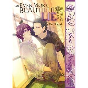 An Even More Beautiful Lie (Yaoi Manga) (English Edition)