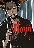Goyô, tome 5 par Natsume Ono