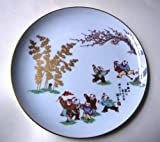 Japanese Porcelain of Arita Fukagawa Beneath the Plum Branch - Japan 1977 Collector - Number 8116