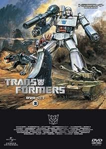 戦え!超ロボット生命体トランスフォーマー DVD-SET2