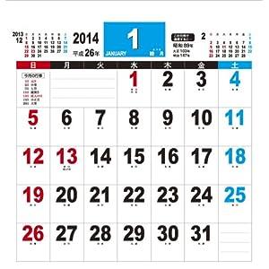 カレンダー 2014 カレンダー シンプル : シンプルカレンダーA3変版 2014 ...