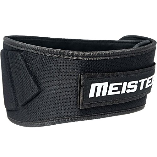Meister-Contoured-Neoprene-Weight-Lifting-Belt-6-Back-Support