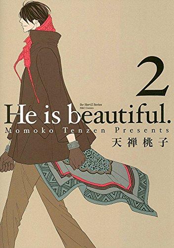 He is beautiful.2 (H&C Comics ihr HertZシリーズ)