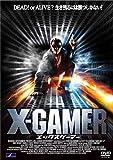 X-GAMER[DVD]