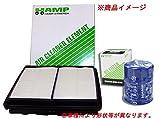 ビート PP1用 オイルエレメント/エアフィルターSET
