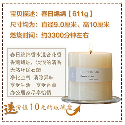 Essential Oil Aromatherapy candles natural flavor large candles to smell smoke-free stay incense candles ,910cm,1,910cm