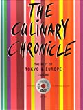 img - for The Culinary Chronicle, Vol 8: The Best of Tokyo und Europe, german Edition (incl. DVD) book / textbook / text book