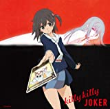 分島花音「killy killy JOKER」