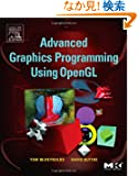 Advanced Graphics Programming Using OpenGL (The Morgan Kaufmann Series in Computer Graphics)